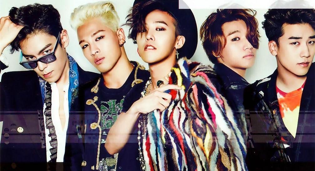 Bukan Hanya Rilis Album, Big Bang Juga Bakal Tampil di 'Infinity Challenge'