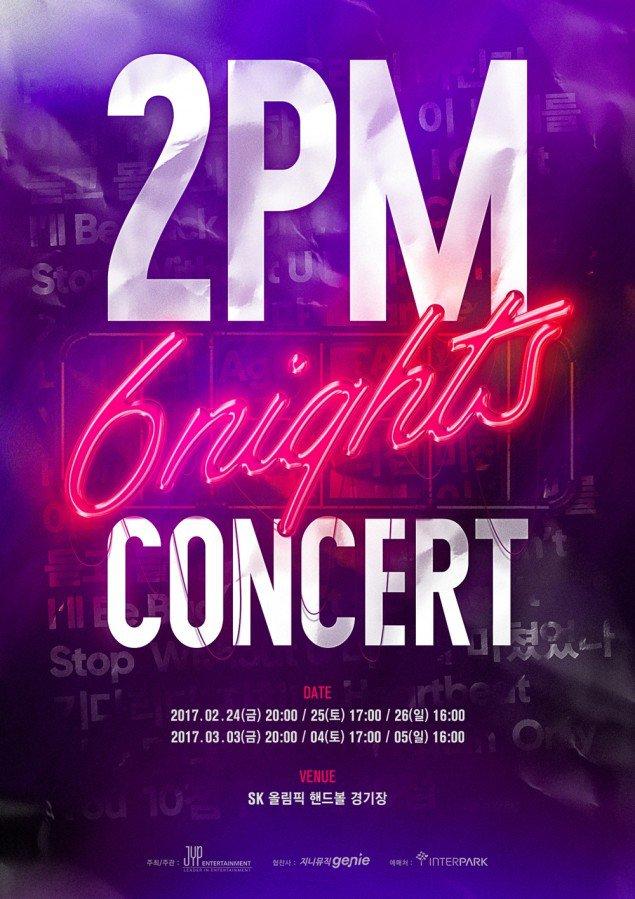 KabarDunia.com_2PM-Concert_2PM