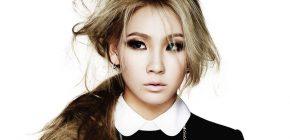 CL Terseret Kontroversi Gara-gara Posting Foto Tidak Sopan?