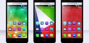 Digicoop 01, Ponsel 4G Buatan Anak ITB yang Mulai Diproduksi Massal