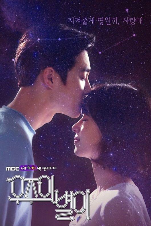 KabarDunia.com_Suho-drama_Suho EXO