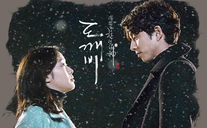 Begini Penjelasan CJ E&M Terkait Kontroversi OST 'Goblin'