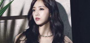 Eunjung T-aara Bakal Jadi Female Lead Drama Terbaru MBC