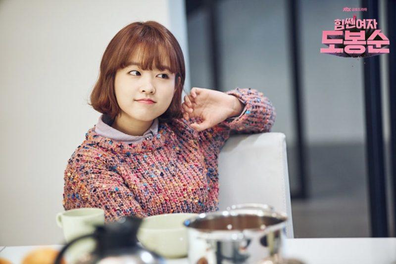 """Puji Kecantikan Song Hye Kyo, Park Bo Young """"Popularitas Hanya Sementara"""" KabarDunia.com_park-Bo-young_Park Bo Young"""