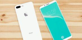 Jelang Rilis Beredar Nama Penerus iPhone 7, Bukan iPhone 8