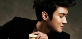 Dikabarkan Absen, Siwon Akhirnya Beri Konfirmasi Soal Tur Super Junior