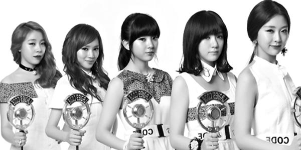 Ladies Code Ucapkan Selamat di Hari Ulang Tahun Mendiang EunB