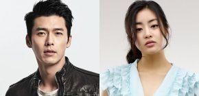 Hyun Bin dan Kang So Ra Dikonfirmasi Telah Putus
