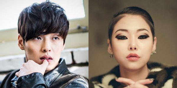 Benarkah Kang Ha Neul Pacaran dengan Cheetah seorang Rapper cewek?