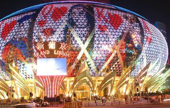 3 Arsitektur Menawan Di Macau yang Wajib Dikunjungi Casino Lisboa macau