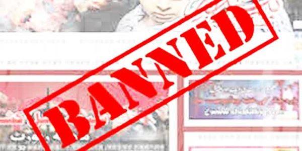 Kemkominfo Bakal Blokir 22 Situs Islam Bikin Heboh Social Media
