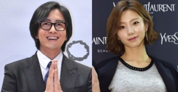 Mendadak Nikah, Ternyata ini Awal Mula Bae Yong Jun serta Park Soo Jin