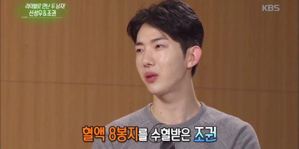 Karena Anemia, Jo Kwon 2AM Sampai Harus Ditransfusi 8 Kantong Darah