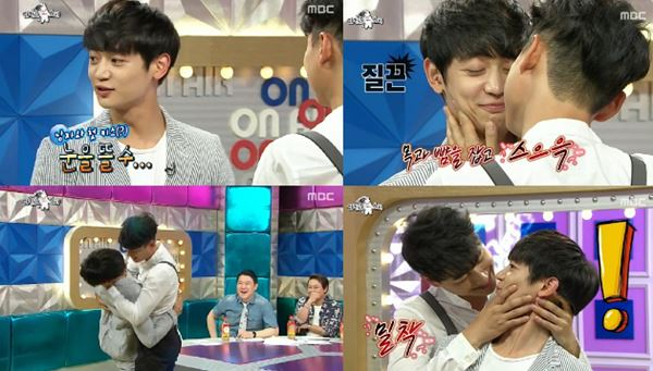 Pamer Skill Ciuman, Minho Jadi Korban Lee Ji Hoon di 'Radio Star'