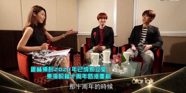 Eunhyuk Akhirnya Bocorkan Alasan Kenapa Siwon Dulu Ditolak Masuk D&E 2