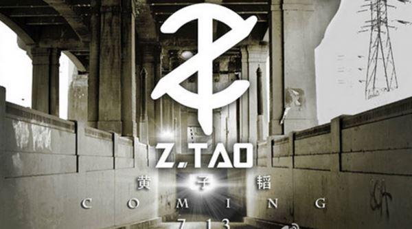 Poster Karya Solonya Beredar, Tao Dianggap Pengkhianat oleh Netizen