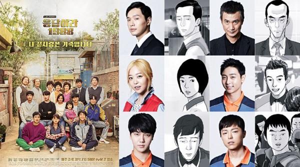 Ini Dia 6 Judul Drama Korea Baru yang Bakal Tayang di Bulan Oktober! 4