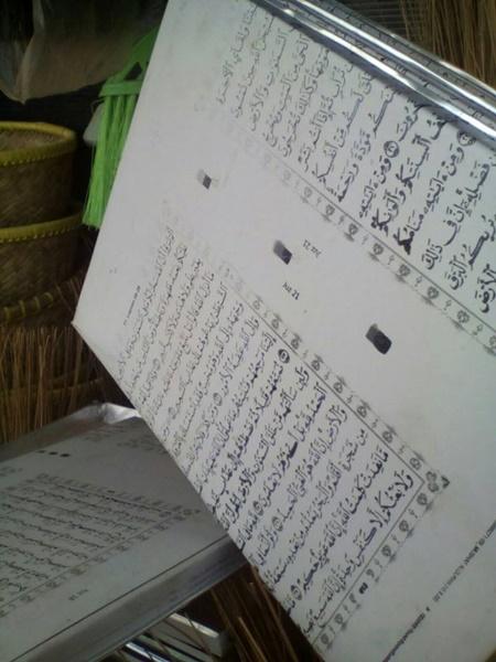 Astagfirullah, Usai Terompet Kini Beredar Cetakan Kue Motif Al Quran 2