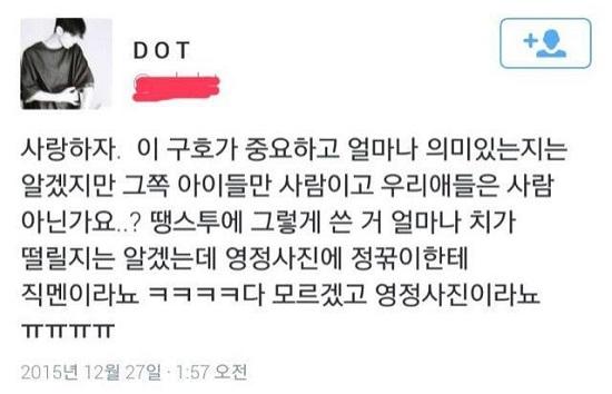 Foto Jungkook BTS Dibingkai Pemakaman Beredar, ARMY Harap EXO-L Tenang 2