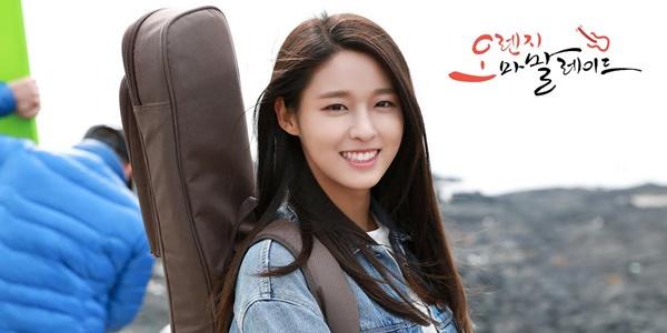 Makin Terkenal, Seolhyun AOA Bakal Bermain di Drama berjudul With God