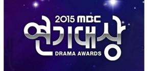 Penasaran Siapa Pemenang 2015 MBC Drama Awards Ini Dia Daftarnya!