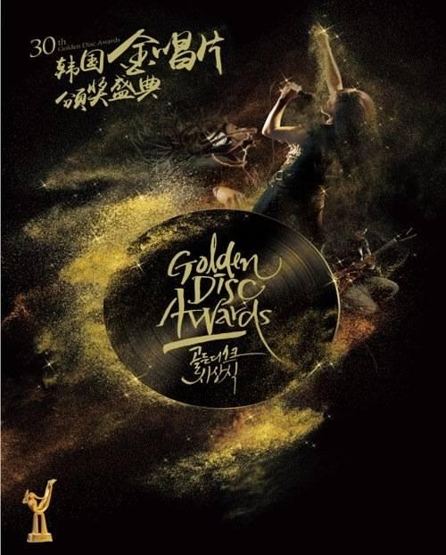 Big Bang Raih Daesang, inilah Daftar Pemenang 30th Golden Disk Awards