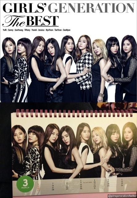 Kocak, Produsen Kalender SNSD Ini Tukar Kepala Jessica dengan Seohyun