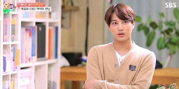Bintangi Drama Choco Bank, Netizen Sebut Akting Kai EXO Sangat Buruk