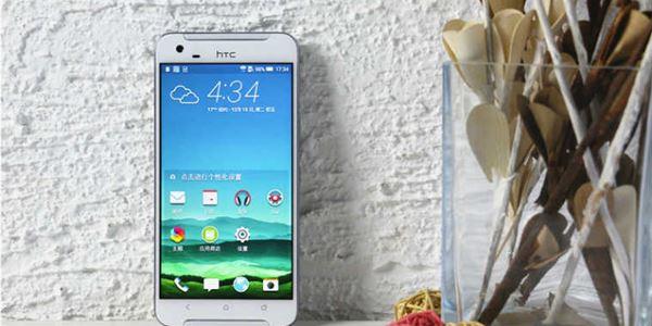Ikuti Jejak Samsung Galaxy S7, HTC Rilis HTC One X9 di MWC Barcelona