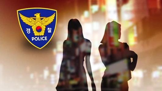 Idol K-Pop Terduga Prostitusi