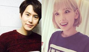 Lagi! Kyuhyun SuJu dan Taeyeon SNSD Kedapatan Jalang Bareng