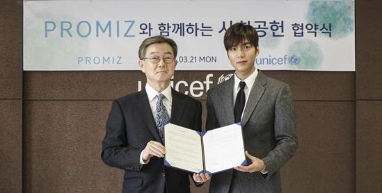 UNICEF Terima Donasi 50 Juta Won Dari Lee Min Ho dan Penggemar