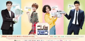 "Berjaya di Korea, China Bakal Remake ""She Was Pretty"""