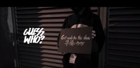 MV BEAST GUESS WHO?