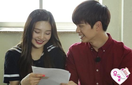 Romantis, Joy Dapat Lagu Cinta Dari Sungjae BTOB