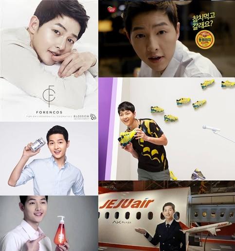 Iklan Song Joong Ki