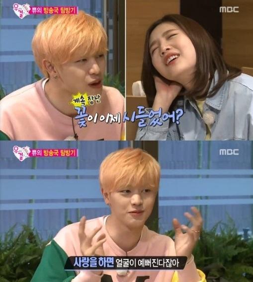 Begini Cara Joy Red Velvet Buat Sungjae BtoB Cemburu