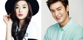 Jun Ji Hyun Bakal Bintangi Drama Bareng Lee Min Ho?