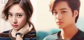 Krystal f(x) dan Kai EXO Kepergok Kencan, Fans Harap Bukan April Mop 2