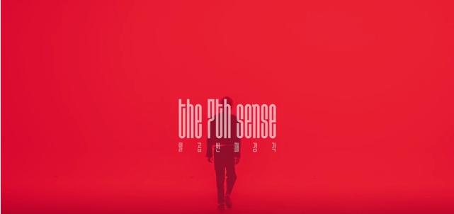 MV 'The 7th Sense' NCT U Akhirnya Dirilis