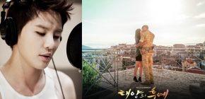 """How Can I Love You"" Junsu JYJ Puncaki Chart Musik"