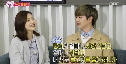 "Jadi Pasangan Virtual di WGM, Sungjae BtoB Panggil Joy Red Velvet ""Gurame"""