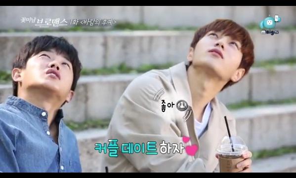 "Kim Min Suk dan L INFINITE Pamer Kedekatan di ""Celebrity Bromance"""