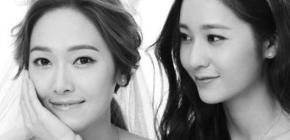 Jessica Jung Puji Krystal dan Berikan 'Wejangan' Kencan