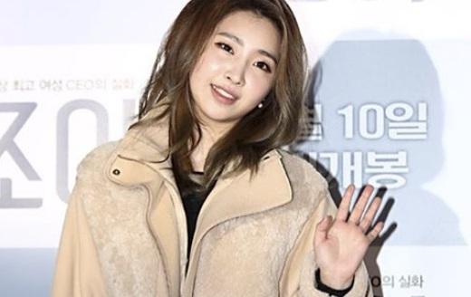 Minzy Eks 2NE1 Ungkap Rencana Masa Depan Via Surat Di Instagram