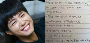 Manisnya Park Bo Gum Tulis Surat Untuk Guru Saat SMA