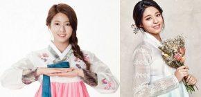 Fotonya Dihapus Dari Website, Seolhyun AOA Masih Duta Wisata Korea