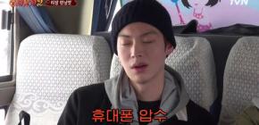 "Produser ""New Journey to the West 2"" Bakal Sita Ponsel Ahn Jae Hyun?"