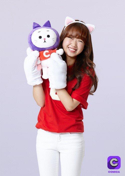 choi yoo jung ioi2