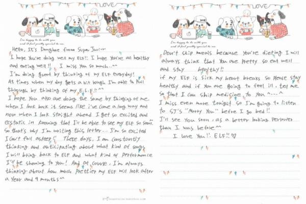 donghae_letter1